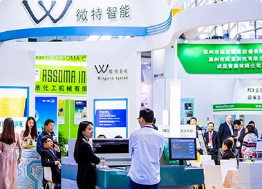 微特智能亮相2016国际线路板及电子组装华南展览会(2016 HKPCA & IPC Show)